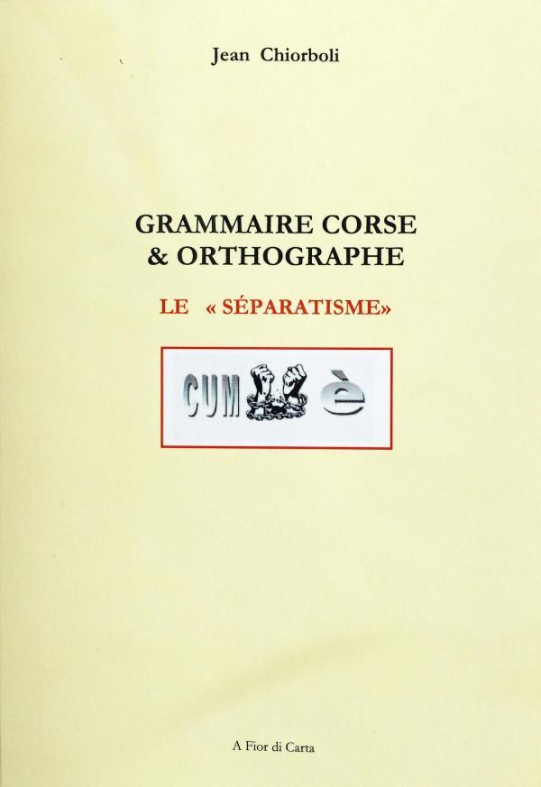 Couv 1 grammaire chiorboli